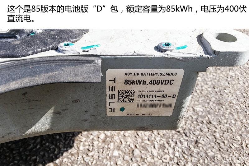 特斯拉电池板拆解:7000多节18650电池 高清大图